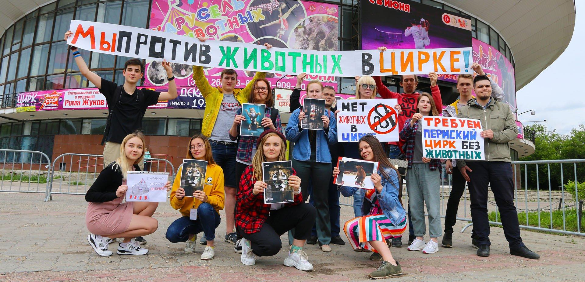 attivisti vegani di Perm contro il circo con gli animali